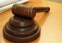 Преподавателя вуза из Подмосковья оправдали по делу о заочном выставлении оценок