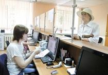 С 1 июля кассы тульского ОЕИРЦ начнут работать в режиме одного окна