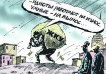 Тульских коммунальщиков принудят работать по совести