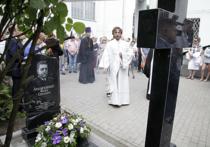 В туле открыли памятник Федору Архангельскому