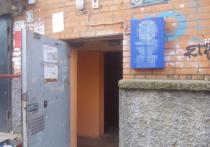 В Пскове молодые родители стали жертвами судимой аферистки