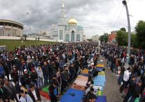 В Москве отметили Ураза-байрам