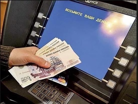 Туляк обналичил практически 300 тыс. руб. счужих банковских карт