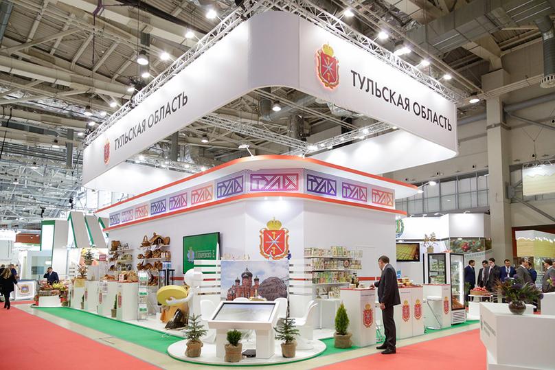 Тульская область учавствует вагропромышленной выставке «Золотая осень»