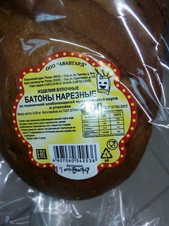В соцсети обсуждают хлеб из будущего от тульского комбината