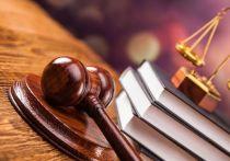 Экс-мэра Тулы заочно арестовал суд
