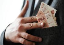 Как тульские предприниматели бюджетные средства воруют