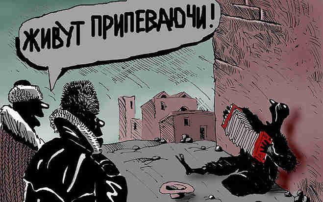 Эксперты выяснили уровень личной инфляции уроссиян