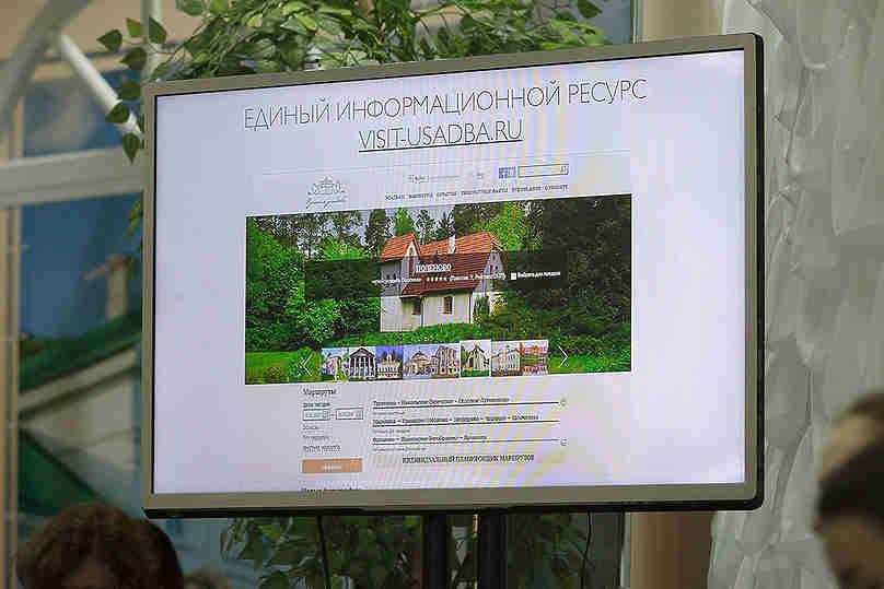 36-е место занимает Псковская область в государственном туристическом рейтинге