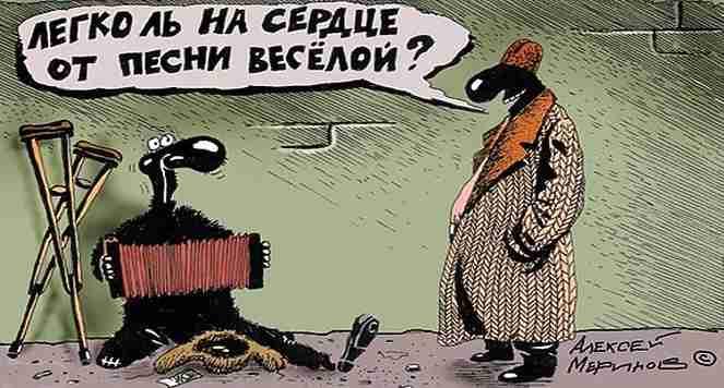 Рост цен в Российской Федерации обгоняет рост зарплат— специалисты
