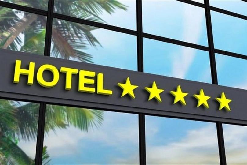 Новый законопроект вводит понятие'гостиница,'средство размещения,'гостиничные услуги,'классификация гостиниц и прочее