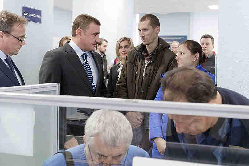 В РФ утвердили список из30 госуслуг покомплексному запросу вМФЦ