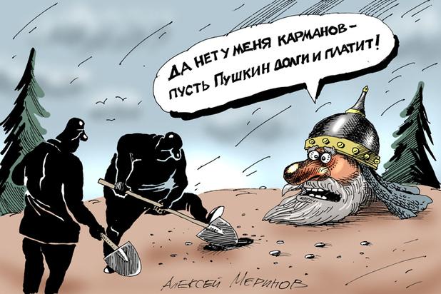 Долги граждан России «черным микрокредиторам» достигли практически 100 млрд. руб.