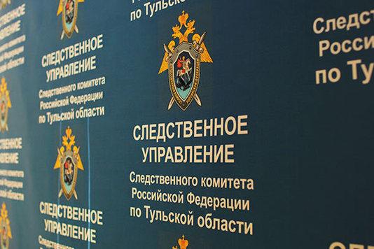 ВТульской области обнаружили труп пожилого мужчины сперерезанным горлом