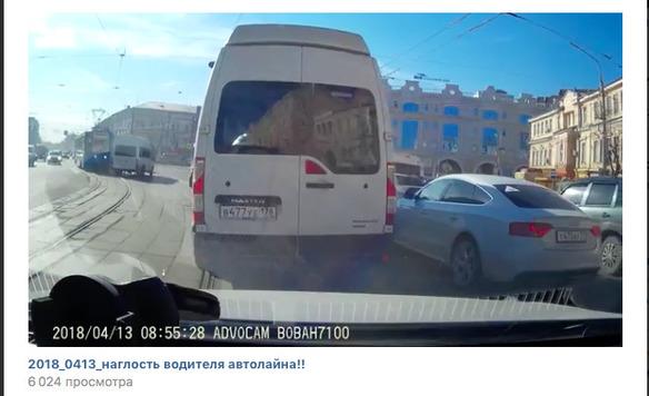 ВНовокузнецке столкнулись иностранная машина имаршрутка: два человека пострадали