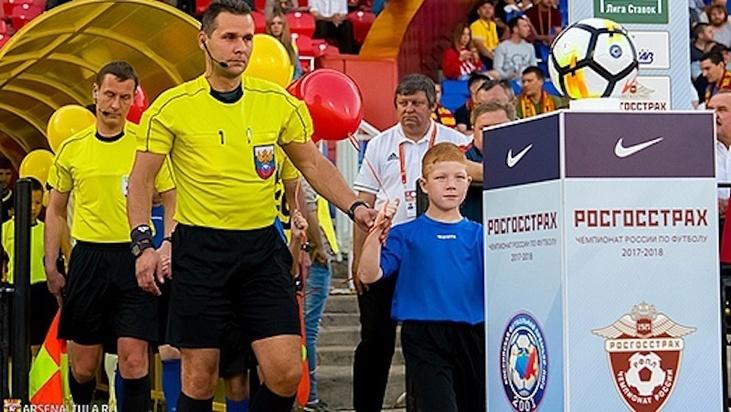 «Арсенал» объявил олицензировании РФС вовнутренних турнирах