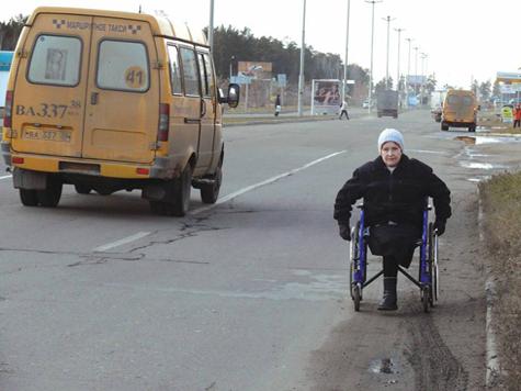 Тула против инвалидов
